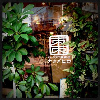 natumehiro.JPG